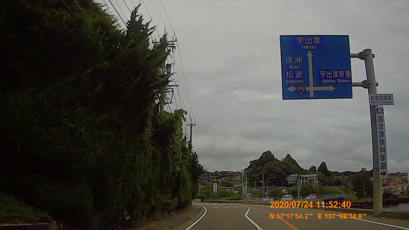 f:id:japan_route:20201004124352j:plain