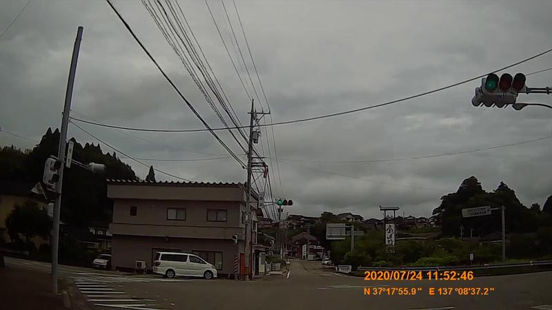 f:id:japan_route:20201004124357j:plain