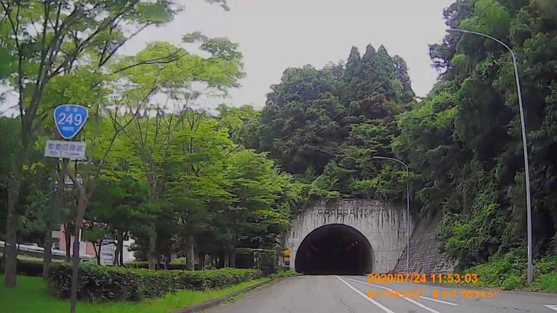 f:id:japan_route:20201004124402j:plain
