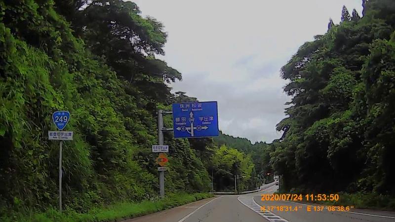 f:id:japan_route:20201004124409j:plain