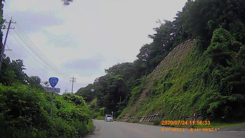 f:id:japan_route:20201004124420j:plain