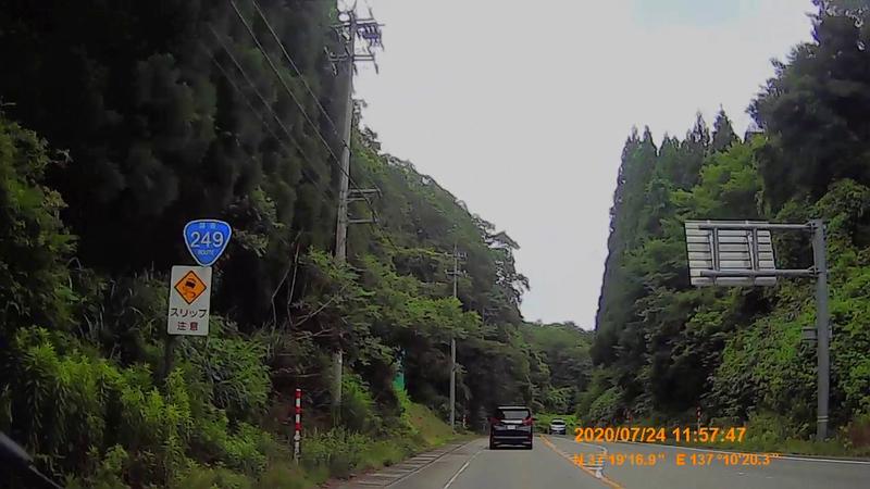 f:id:japan_route:20201004124440j:plain