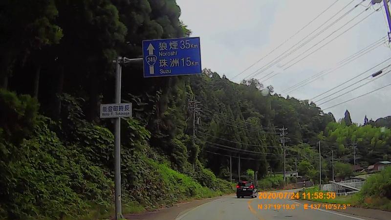 f:id:japan_route:20201004124450j:plain
