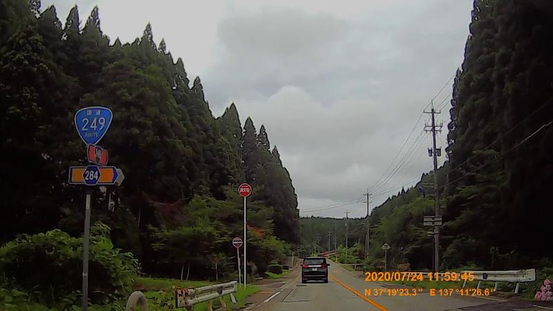 f:id:japan_route:20201004124456j:plain