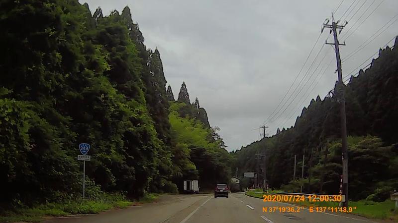 f:id:japan_route:20201004124501j:plain