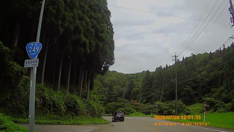 f:id:japan_route:20201004124511j:plain