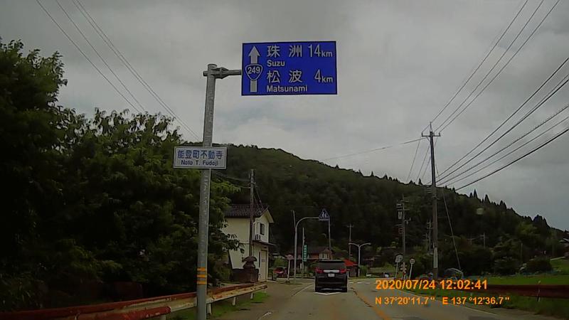 f:id:japan_route:20201004124523j:plain