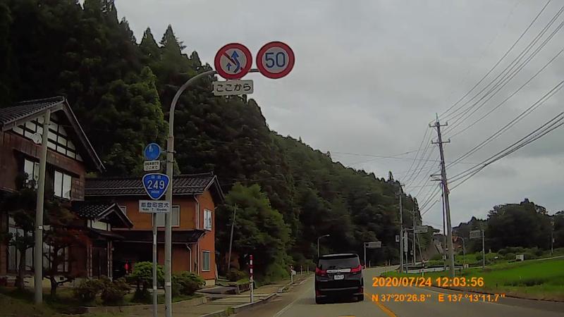 f:id:japan_route:20201004124533j:plain