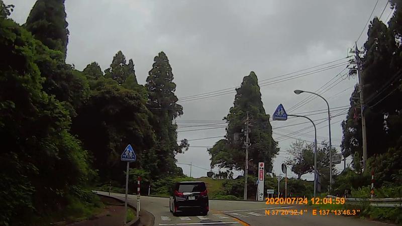 f:id:japan_route:20201004124545j:plain