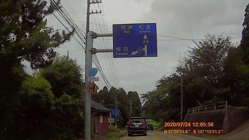 f:id:japan_route:20201004124600j:plain