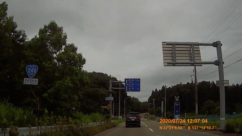 f:id:japan_route:20201004124623j:plain