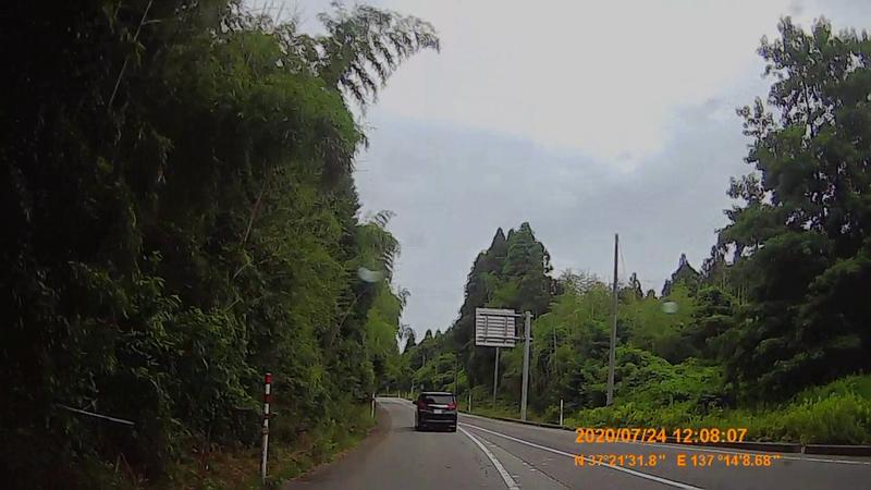 f:id:japan_route:20201004124634j:plain