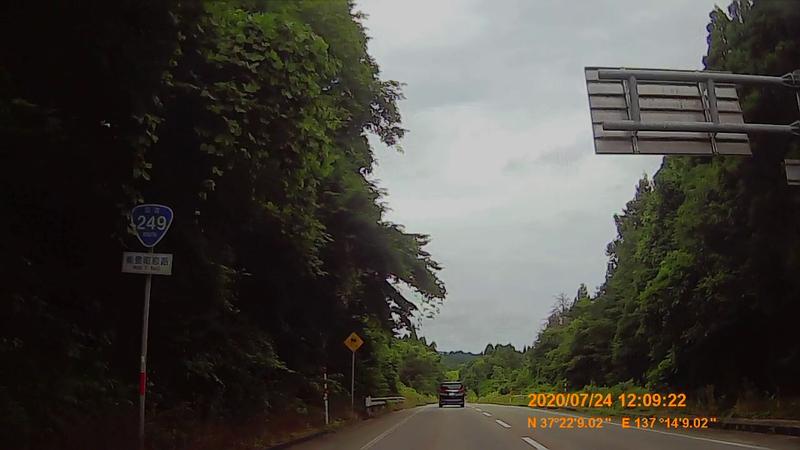 f:id:japan_route:20201004124650j:plain