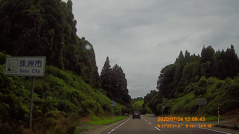 f:id:japan_route:20201004124656j:plain