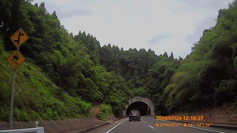 f:id:japan_route:20201004124708j:plain
