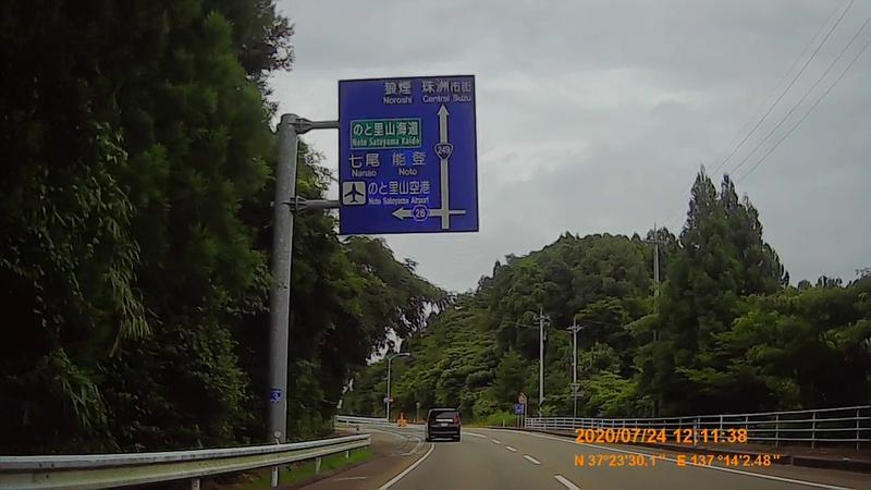 f:id:japan_route:20201004124718j:plain