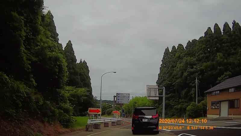 f:id:japan_route:20201004124738j:plain
