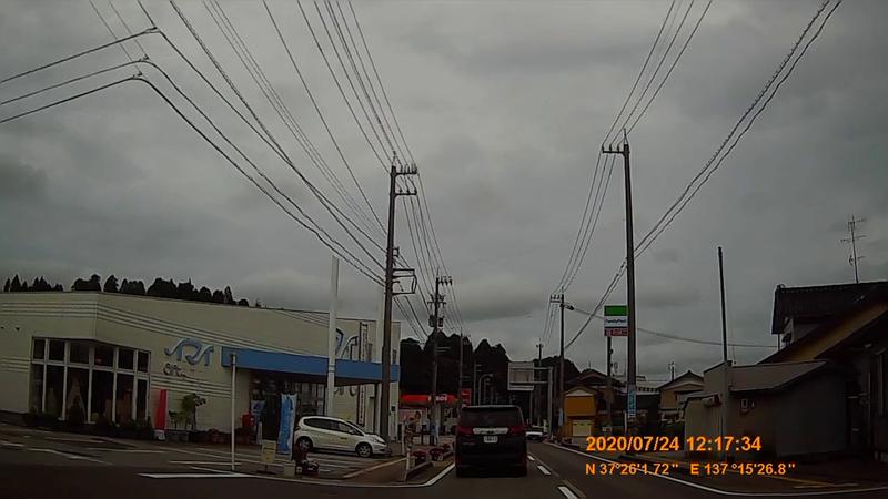 f:id:japan_route:20201004124800j:plain
