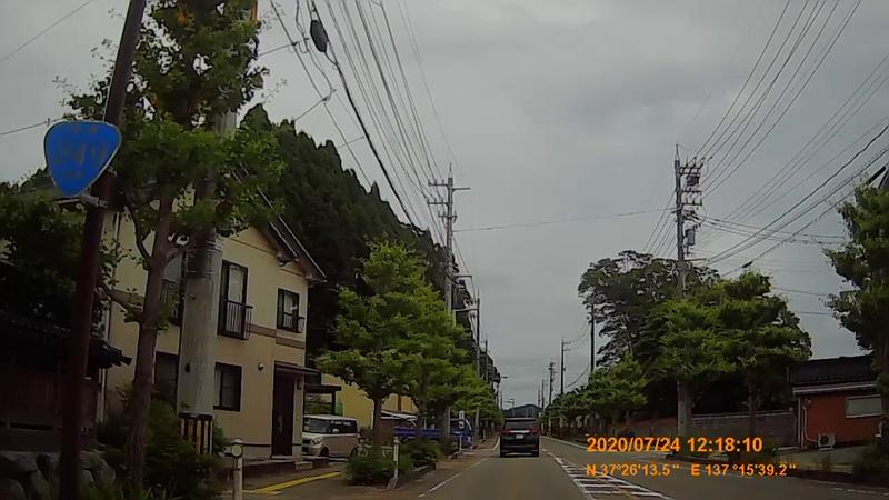 f:id:japan_route:20201004124805j:plain