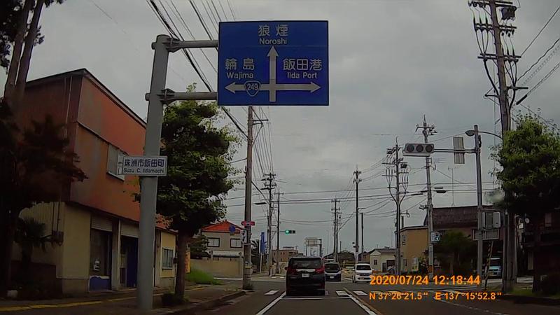 f:id:japan_route:20201004124810j:plain