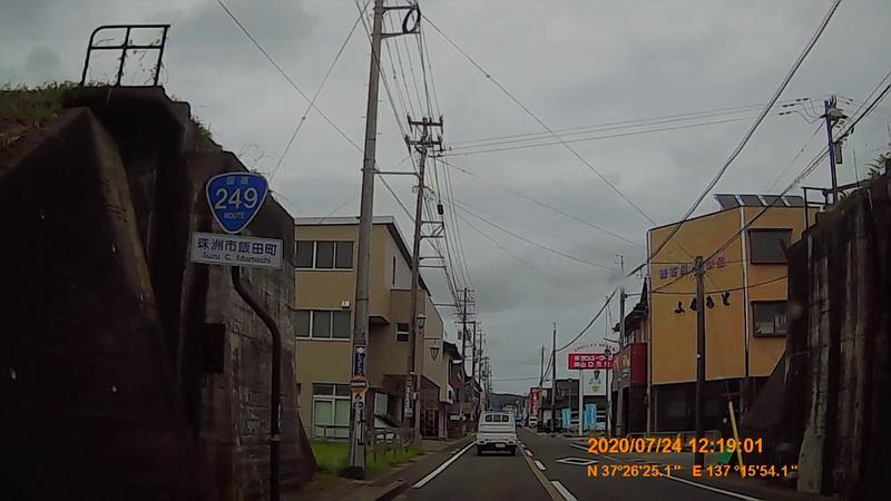 f:id:japan_route:20201004124822j:plain