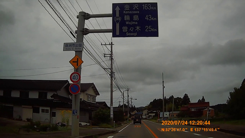 f:id:japan_route:20201004124832j:plain