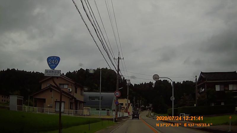 f:id:japan_route:20201004124838j:plain