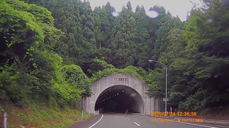 f:id:japan_route:20201004124926j:plain