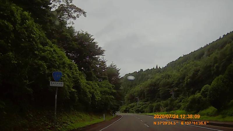 f:id:japan_route:20201004124936j:plain