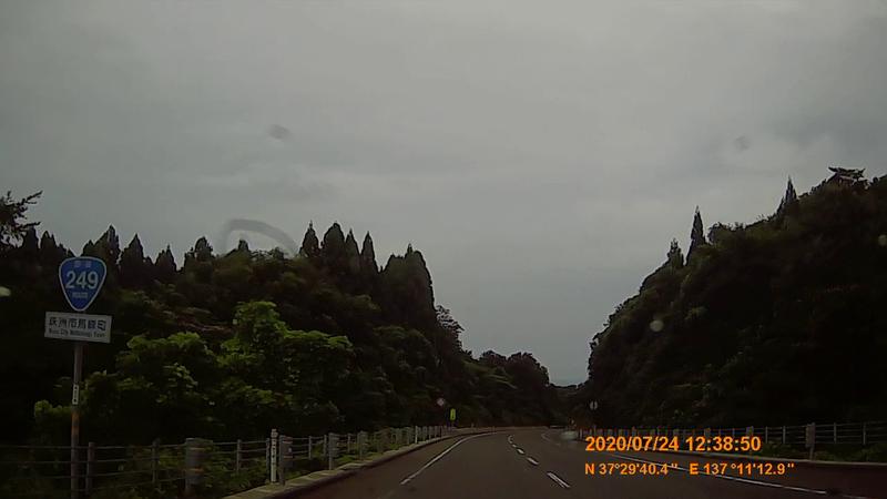 f:id:japan_route:20201004124941j:plain