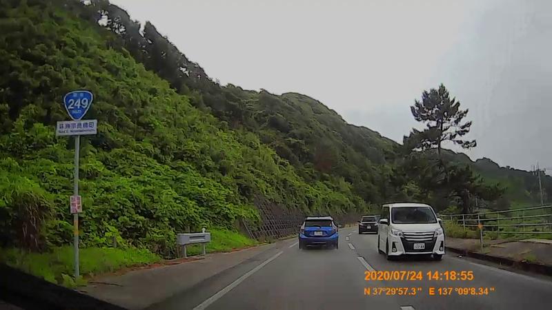 f:id:japan_route:20201004125028j:plain