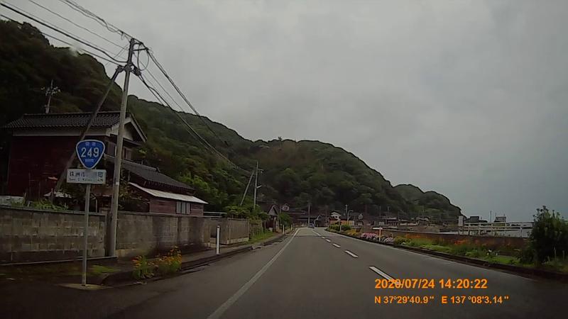 f:id:japan_route:20201004125039j:plain