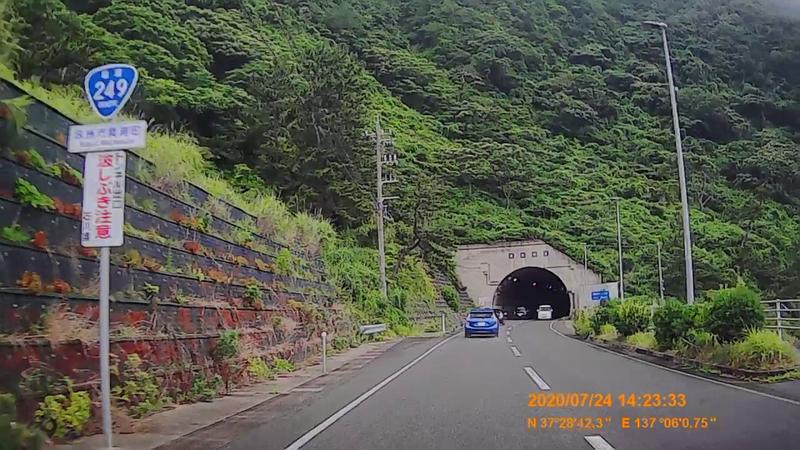f:id:japan_route:20201004125102j:plain