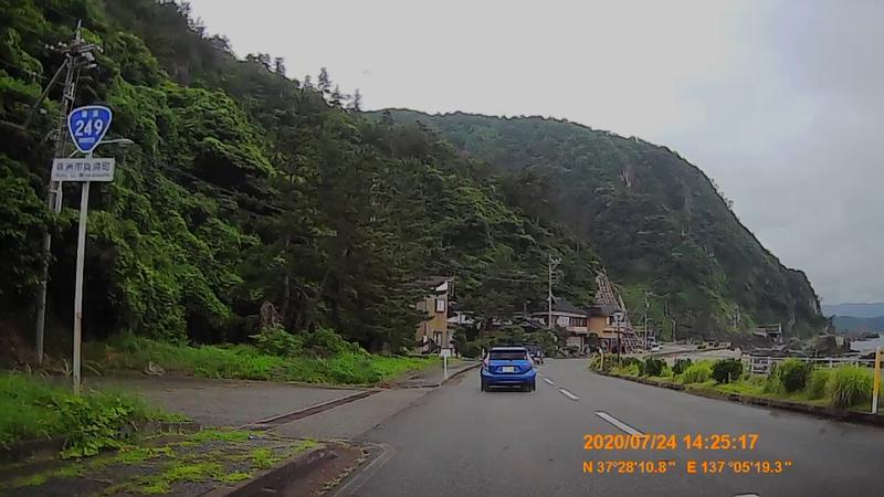 f:id:japan_route:20201004125107j:plain