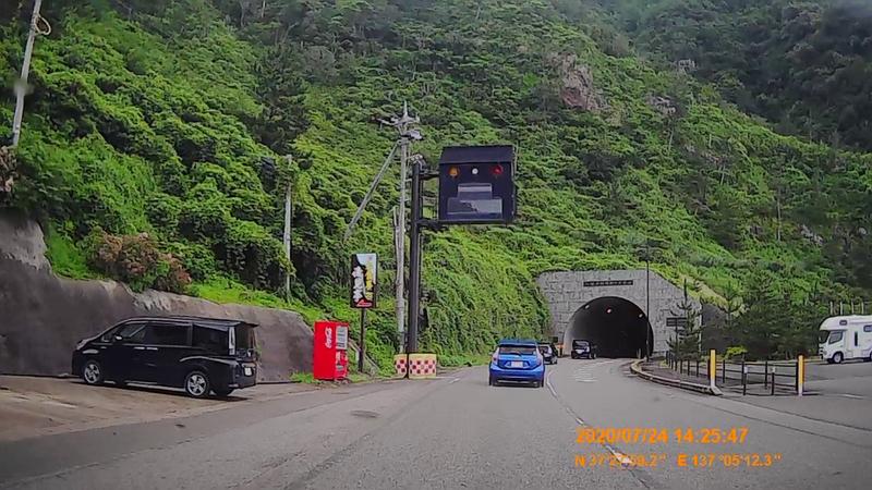f:id:japan_route:20201004125112j:plain