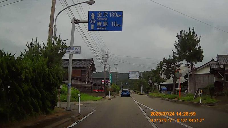 f:id:japan_route:20201004125125j:plain