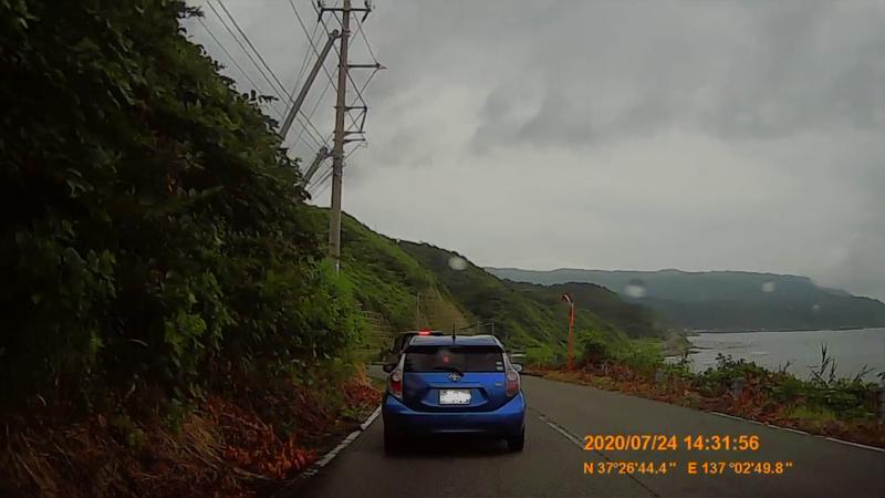 f:id:japan_route:20201004125136j:plain