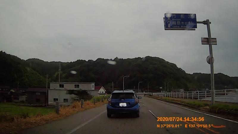 f:id:japan_route:20201004125146j:plain