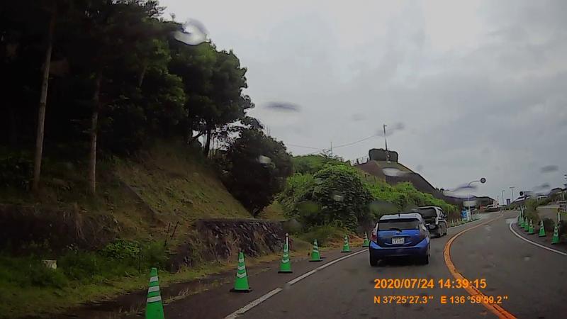 f:id:japan_route:20201004125157j:plain