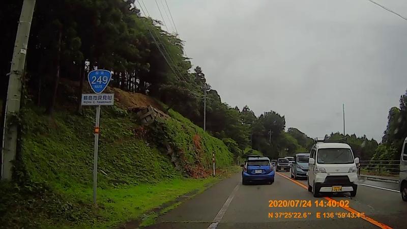 f:id:japan_route:20201004125228j:plain