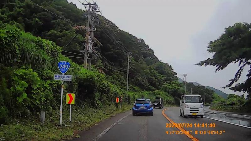 f:id:japan_route:20201004125233j:plain
