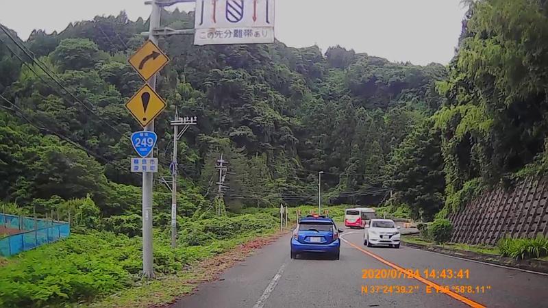 f:id:japan_route:20201004125242j:plain