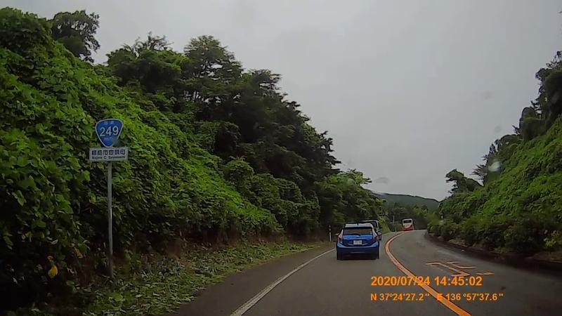 f:id:japan_route:20201004125247j:plain