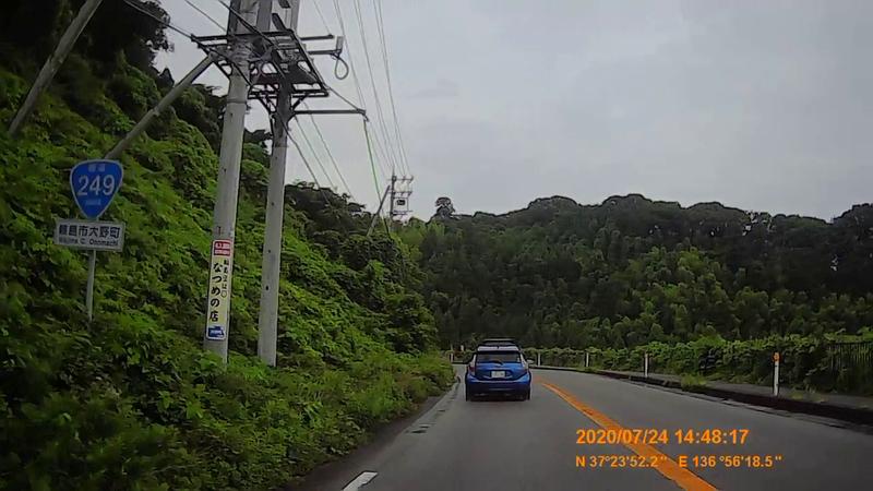 f:id:japan_route:20201004125303j:plain