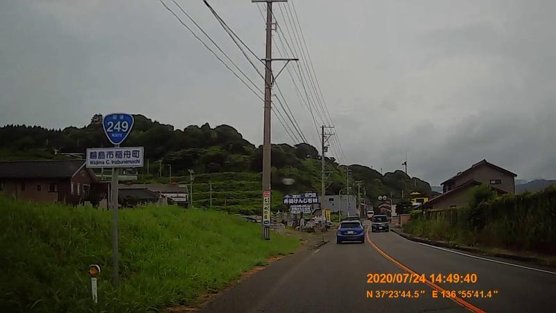 f:id:japan_route:20201004125313j:plain