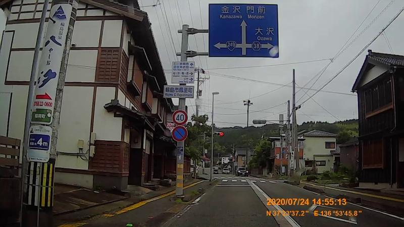 f:id:japan_route:20201004125336j:plain