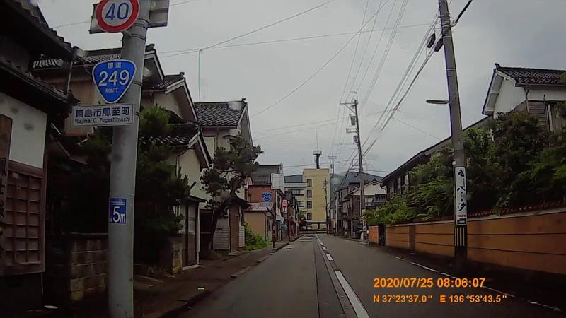 f:id:japan_route:20201004125351j:plain