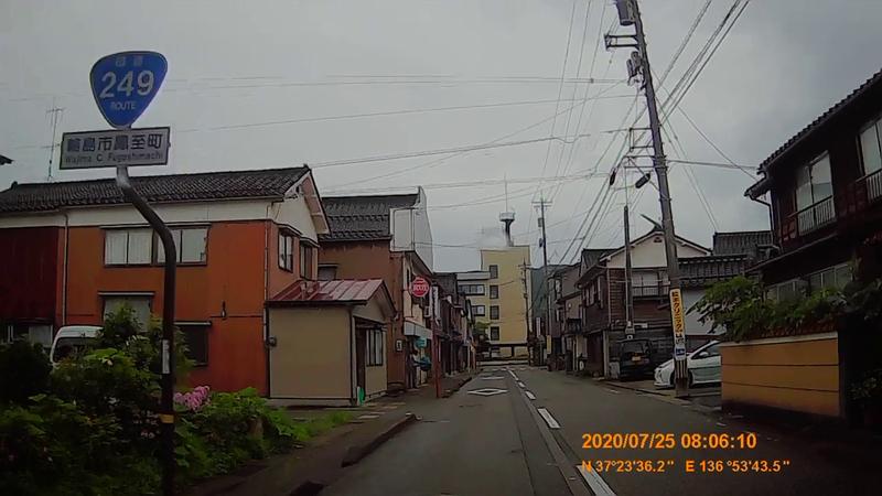 f:id:japan_route:20201004125356j:plain