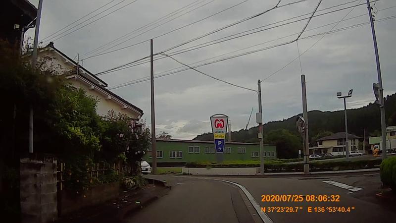 f:id:japan_route:20201004125406j:plain