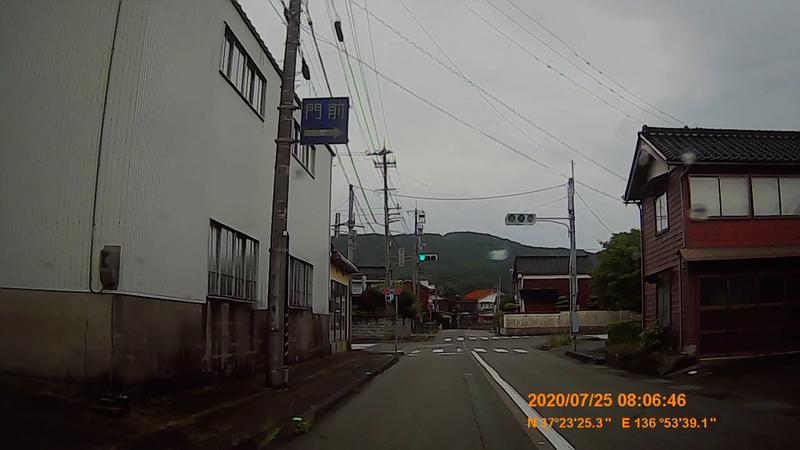 f:id:japan_route:20201004125412j:plain